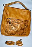 Женская оранжевая сумка на плечо со вставкой из лазерной кожи 35*34 см, фото 2