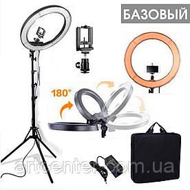 Кольцевая бьюти лампа, базовый комплект 55ВТ 48СМ + штатив 200см