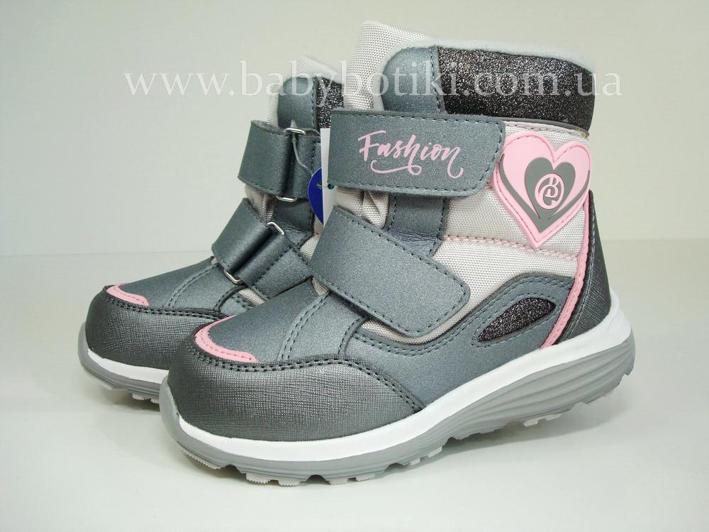 Зимние термо ботинки B&G. Размер 32.