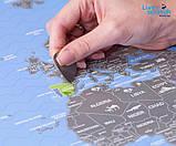 """Скретч карта путешествий 60*84 см. """"Неизведанный мир"""", фото 3"""