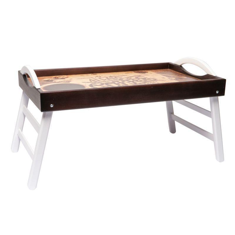 Столик для завтрака в постели Время кофе