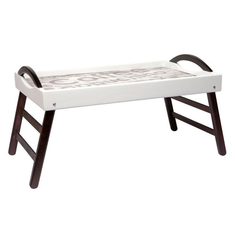 Столик на ножках с ручками 710018 белый Coffee