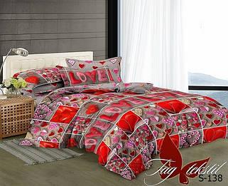 Полуторные постельные комплекты из сатина люкс