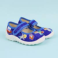 Тапочки текстильні туфлі на хлопчика Денис тм Waldi розмір 22,26