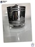 Дефлектор из нержавейки d100 мм 0,5 мм, фото 2