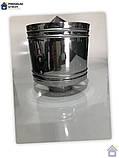 Дефлектор из нержавейки d100 мм 0,5 мм, фото 4