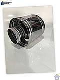 Дефлектор из нержавейки d100 мм 0,5 мм, фото 3