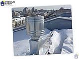 Дефлектор из нержавейки d100 мм 0,5 мм, фото 10