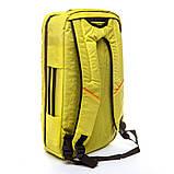 Рюкзак городской для ноутбука Солнце BST 320016 29х12х45 см. желтый, фото 4