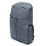 Рюкзак мужской городской BST 430024 30х14х40 см. серый, фото 2