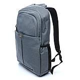 Рюкзак мужской городской BST 430024 30х14х40 см. серый, фото 5