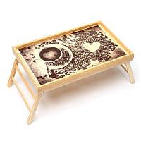 Столик для завтрака в постель BST 710058 бежевый 52х32см. A cup of your favorite coffee, фото 1