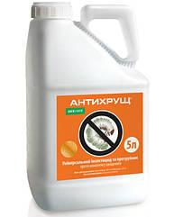 Антихрущ 5л. (Талстар+Конфидор) Инсектицид протравитель