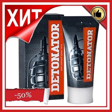 Крем Детонатор (Detonator) для збільшення члена