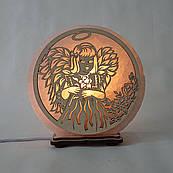 Соляна лампа кругла Ангел 2