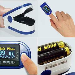 Измеритель пульса и кислорода Пульсоксиметр. Пульсометр на палец.