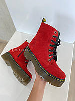 Замшевые ботинки мартинсы толстая Мартінси замша осінь\зима товста підошва