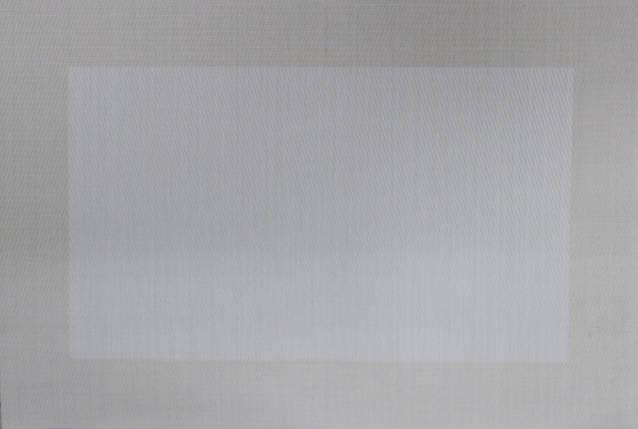 Коврик для горячего Квадрат PDL Sets КВ085-3 Бежевый, фото 2