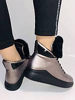Женские осенние ботинки. На плоской подошве. Lonza. Р.37.38.39.40.Vellena, фото 4