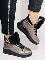 Женские осенние ботинки. На плоской подошве. Lonza. Р.37.38.39.40.Vellena, фото 5