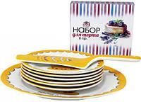 Набор для торта ST Пирожное - блюдо + 6 тарелок + лопатка Бело-желтый ST-3083-06psg, КОД: 172292