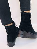 Натуральный мех. Люкс качество. Женские зимние ботинки. Натуральная замша. Berkonty. Р.37-39, фото 6