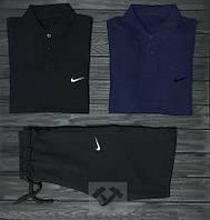 Мужской комплект два поло тенниски и шорты Найк, футболка и шорты Nike