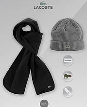 Чоловічий теплий комплект шапка і шарф Лакост, відмінної якості