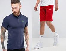 Чоловіча теніска-поло Лакост, чоловіча футболка і шорти Lacoste