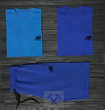 Мужской комплект две футболки и шорты Нью Беланс, материал трикотаж