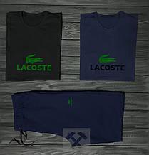 Мужской комплект две футболки и шорты Лакост, материал трикотаж
