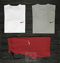 Мужской комплект две футболки и шорты Найк, материал трикотаж