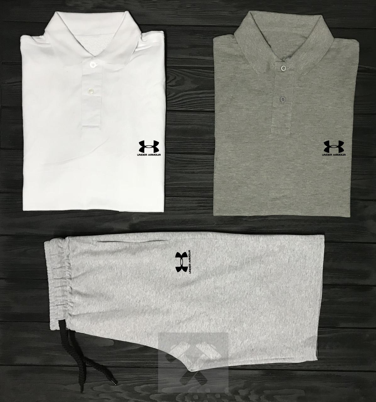 Мужской комплект два поло тенниски и шорты Андер Армор, футболка и шорты Under Armour