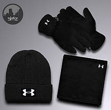 Мужской теплый комплект шапка перчатки и бафф Андер Армор, отличного качества