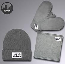 Мужской теплый комплект шапка перчатки и бафф Джек Волфскин, отличного качества