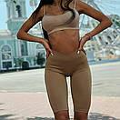 Женский бесшовный костюм для фитнеса с велосипедками и топом на тонких бретелях 1so1125, фото 4