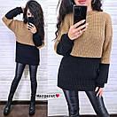 Женский удлиненный вязаный свитер из полушерсти двухцветный (р. 42-46) 9sv963, фото 2