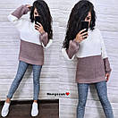 Женский удлиненный вязаный свитер из полушерсти двухцветный (р. 42-46) 9sv963, фото 3
