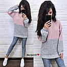 Женский удлиненный вязаный свитер из полушерсти двухцветный (р. 42-46) 9sv963, фото 4