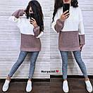 Женский удлиненный вязаный свитер из полушерсти двухцветный (р. 42-46) 9sv963, фото 5