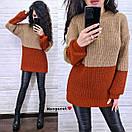 Женский удлиненный вязаный свитер из полушерсти двухцветный (р. 42-46) 9sv963, фото 6