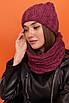 Женская вязаный набор : шапка на флисе и шарф - хомут из акрила 61sl276, фото 8
