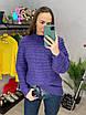 Женский нарядный свитер из крупной вязки, свободного фасона (р. 42-44) 33dm956, фото 3