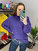 Женский нарядный свитер из крупной вязки, свободного фасона (р. 42-44) 33dm956, фото 5