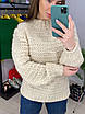 Женский нарядный свитер из крупной вязки, свободного фасона (р. 42-44) 33dm956, фото 6