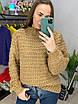 Женский нарядный свитер из крупной вязки, свободного фасона (р. 42-44) 33dm956, фото 8