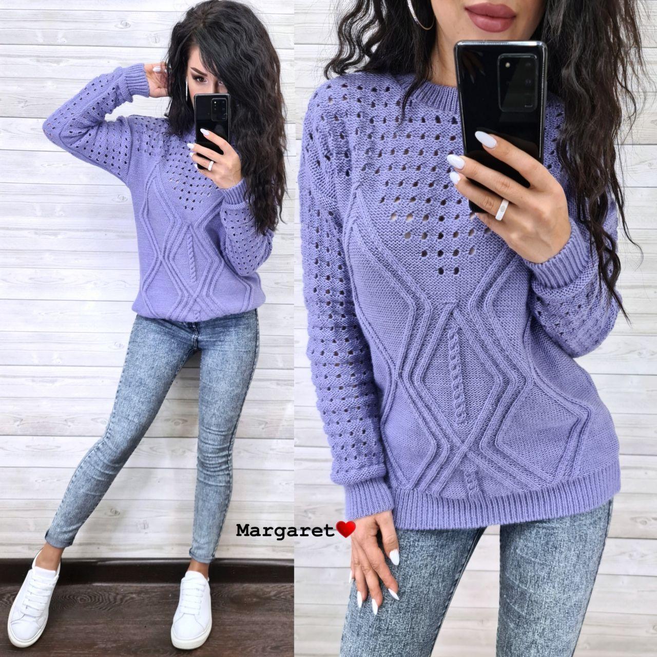 Женский вязаный свитер с шерстью и узорной вязкой (р. 42-46) 9dm960