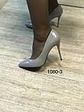 Туфлі жіночі класичні  сірі під шкіру, фото 6