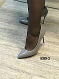 Туфлі жіночі класичні  сірі під шкіру, фото 2