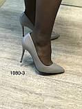 Туфлі жіночі класичні  сірі під шкіру, фото 4